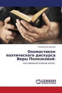 Onomastikon Poeticheskogo Diskursa Very Polozkovoy
