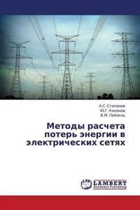 Metody Rascheta Poter' Energii V Elektricheskikh Setyakh