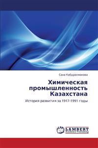 Khimicheskaya Promyshlennost' Kazakhstana
