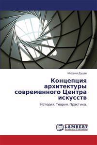 Kontseptsiya Arkhitektury Sovremennogo Tsentra Iskusstv