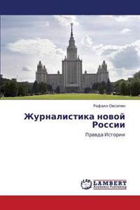 Zhurnalistika Novoy Rossii