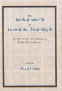 The Jaysh al-tawshih of Lisan al-Din ibn al-Khatib