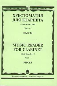 Opetusmateriaalikokoelma klarinetille, 4.-5. luokka. Osa 1. Kappaleita. Toim. Mozgovenko I.