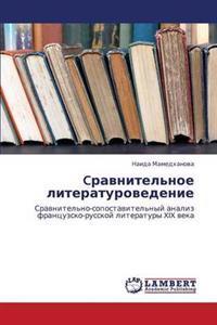 Cravnitel'noe Literaturovedenie