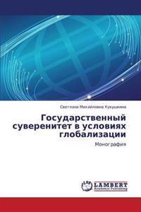 Gosudarstvennyy Suverenitet V Usloviyakh Globalizatsii