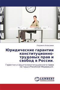 Yuridicheskie Garantii Konstitutsionno-Trudovykh Prav I Svobod V Rossii.