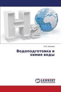 Vodopodgotovka I Khimiya Vody