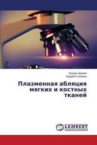 Plazmennaya Ablyatsiya Myagkikh I Kostnykh Tkaney