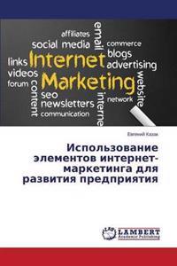 Ispol'zovanie Elementov Internet-Marketinga Dlya Razvitiya Predpriyatiya
