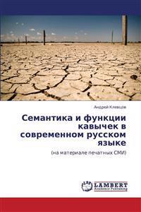 Semantika I Funktsii Kavychek V Sovremennom Russkom Yazyke