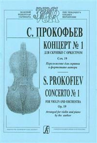 Concerto No. 1 for violin and orc. Arr. for violin and piano by author.