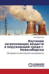 Izuchenie Zagryaznyayushchikh Veshchestv V Okruzhayushchey Srede G. Novosibirska
