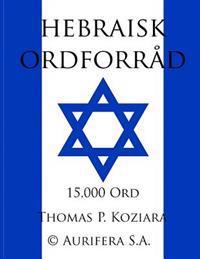 Hebraisk Ordforrad