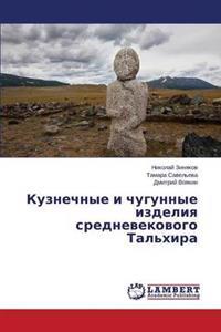 Kuznechnye I Chugunnye Izdeliya Srednevekovogo Tal'khira