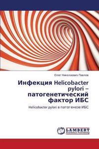 Infektsiya Helicobacter Pylori - Patogeneticheskiy Faktor Ibs