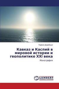 Kavkaz I Kaspiy V Mirovoy Istorii I Geopolitike Khkhi Veka