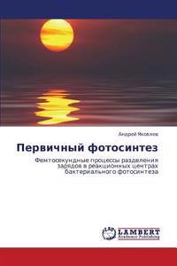Pervichnyy Fotosintez