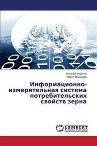 Informatsionno-Izmeritel'naya Sistema Potrebitel'skikh Svoystv Zerna