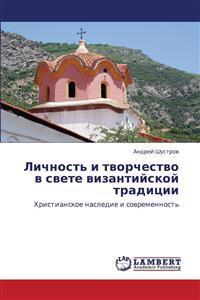 Lichnost' I Tvorchestvo V Svete Vizantiyskoy Traditsii