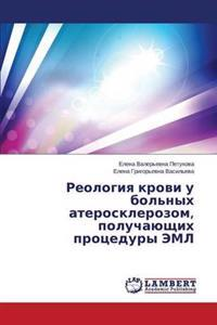 Reologiya Krovi U Bol'nykh Aterosklerozom, Poluchayushchikh Protsedury Eml