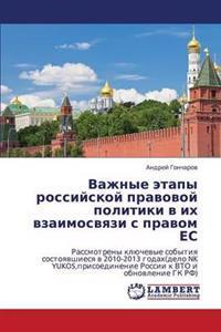 Vazhnye Etapy Rossiyskoy Pravovoy Politiki V Ikh Vzaimosvyazi S Pravom Es