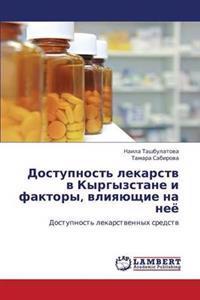 Dostupnost' Lekarstv V Kyrgyzstane I Faktory, Vliyayushchie Na Neye
