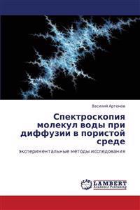 Spektroskopiya Molekul Vody Pri Diffuzii V Poristoy Srede