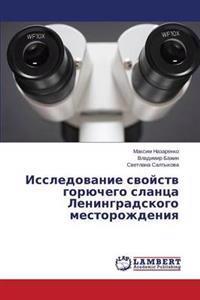 Issledovanie Svoystv Goryuchego Slantsa Leningradskogo Mestorozhdeniya