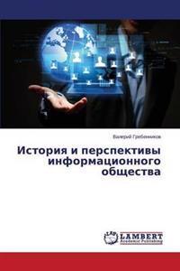 Istoriya I Perspektivy Informatsionnogo Obshchestva