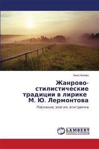 Zhanrovo-Stilisticheskie Traditsii V Lirike M. Yu. Lermontova