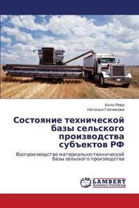 Sostoyanie Tekhnicheskoy Bazy Sel'skogo Proizvodstva Subektov RF