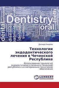 Tekhnologii Endodonticheskogo Lecheniya V Chechenskoy Respublike