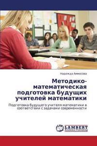 Metodiko-Matematicheskaya Podgotovka Budushchikh Uchiteley Matematiki