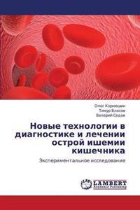 Novye Tekhnologii V Diagnostike I Lechenii Ostroy Ishemii Kishechnika