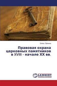 Pravovaya Okhrana Tserkovnykh Pamyatnikov V XVIII - Nachale Khkh VV.