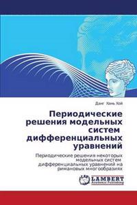Periodicheskie Resheniya Model'nykh Sistem Differentsial'nykh Uravneniy