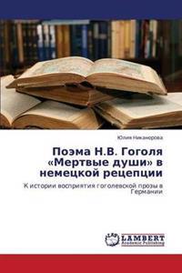 Poema N.V. Gogolya Mertvye Dushi V Nemetskoy Retseptsii