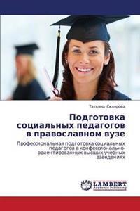 Podgotovka Sotsial'nykh Pedagogov V Pravoslavnom Vuze
