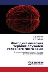 Fotodinamicheskaya Terapiya Opukholey Golovnogo Mozga Krys