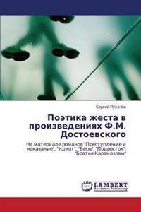 Poetika Zhesta V Proizvedeniyakh F.M. Dostoevskogo