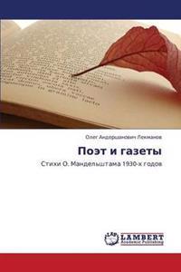 Poet I Gazety