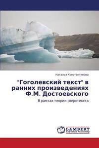 Gogolevskiy Tekst V Rannikh Proizvedeniyakh F.M. Dostoevskogo