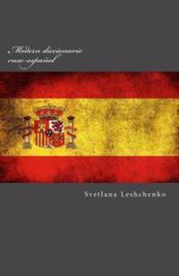 Modern Diccionario Ruso-Español