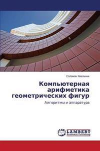 Komp'yuternaya Arifmetika Geometricheskikh Figur