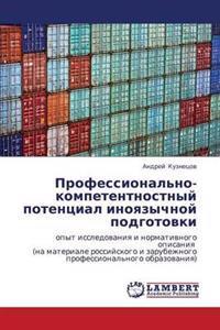 Professional'no-Kompetentnostnyy Potentsial Inoyazychnoy Podgotovki