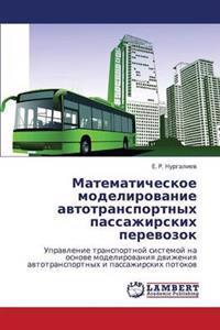 Matematicheskoe Modelirovanie Avtotransportnykh Passazhirskikh Perevozok