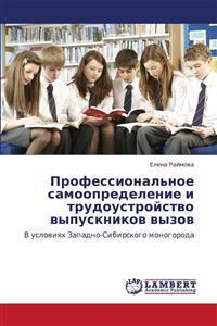 Professional'noe Samoopredelenie I Trudoustroystvo Vypusknikov Vyzov