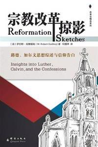 Reformation Sketches