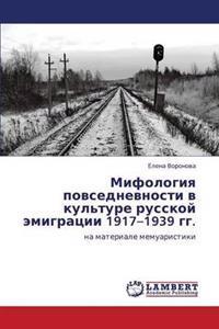 Mifologiya Povsednevnosti V Kul'ture Russkoy Emigratsii 1917-1939 Gg.