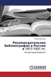 Rekomendatel'naya Bibliografiya V Rossii V 1917-1921 Gg.